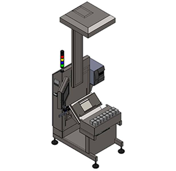 U-Pack Aggregation Modules serialization machine