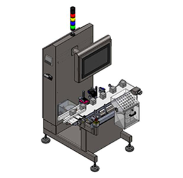 U-Track SerIalizations Modules serialization machine